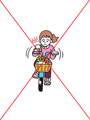 自転車 危険行為 14項目