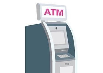 年末年始 銀行 2015
