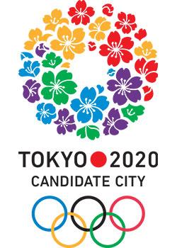 東京オリンピック 日程