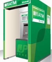 ゆうちょ銀行 ATM