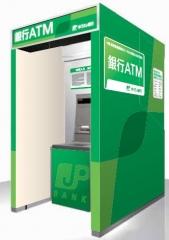 ゆうちょ銀行 コンビニ ATM