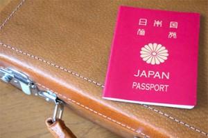 パスポート 住所変更 手続き