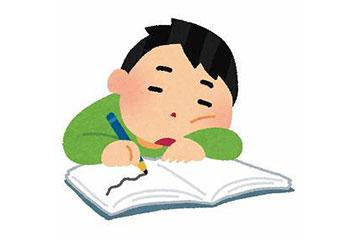 授業 眠い